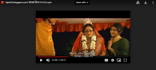.মায়ের বিয়ে. বাংলা ফুল মুভি । .Mayer Biye. Full HD Movie Watch । ajs420