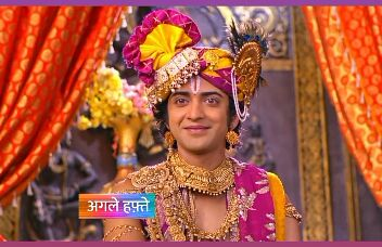 Radha Krishna Serial 24 july episode