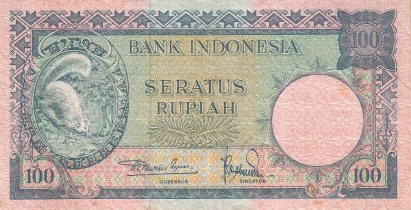 100 rupiah 1958 depan