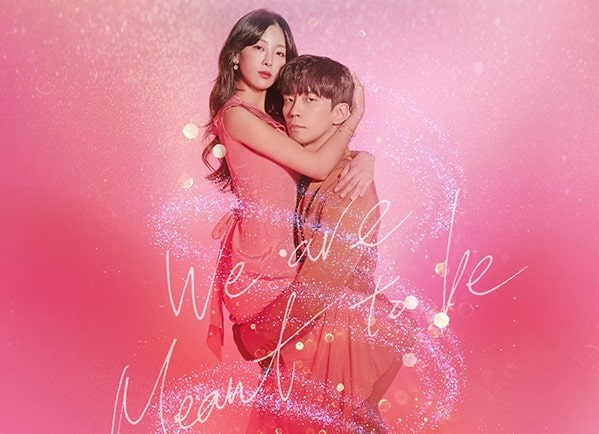 Download Drama Korea Perfume Batch Sub Indo