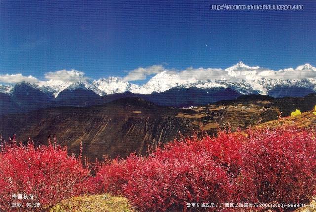 Postcard from China | Mainri Snow Mountain (Meili Xue Shan)