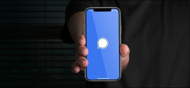 شاشة البداية لتطبيق Signal على iPhone.