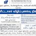 Sundaram Mutual Fund Free Investor meeting Vellore  August 18 2019 Chief Guest Mr. Suresh Parthasarathy