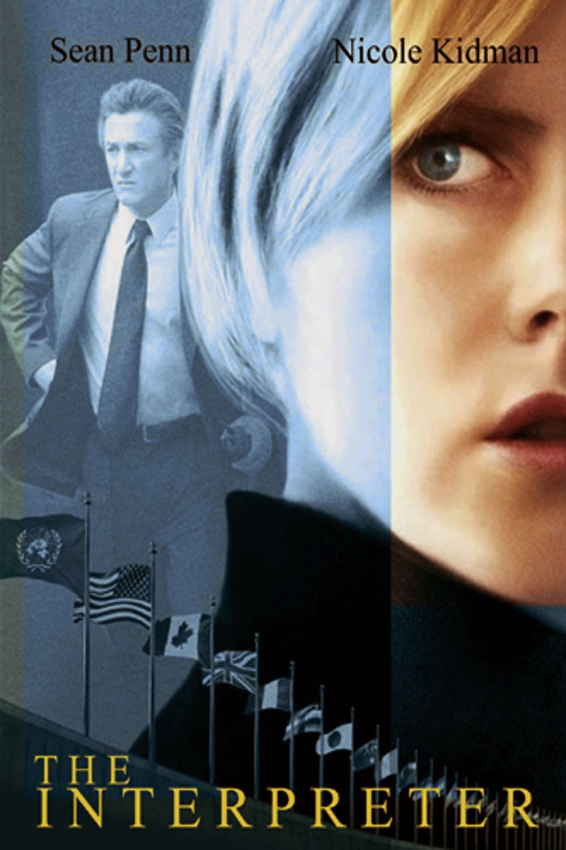 The Interpreter (2005) ταινιες online seires oipeirates greek subs