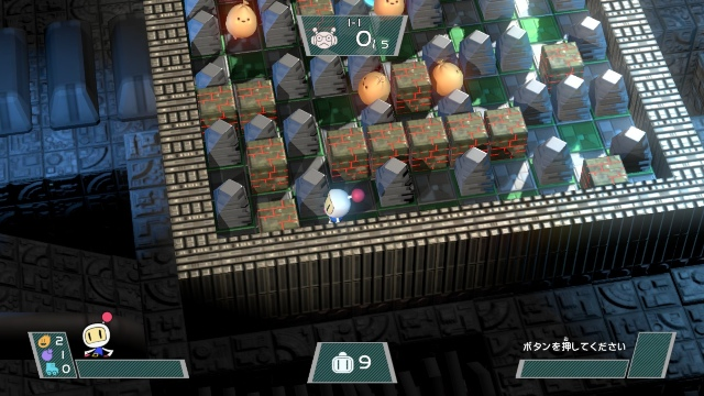 Download Super Bomberman R PC Gameplay