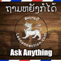 ຖາມຫຍັງກໍໄດ້ - Ask Anything Series on Laoconnection.com