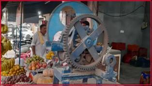 गन्ना जूस मशीन प्राइस इन दिल्ली | Ganne ka Juice ki Machine Price | ganna juice machine price in ludhiana | ganna juice machine price in delhi