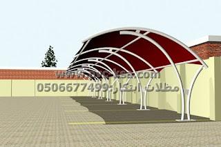 عمل وتركيب مشاريع مظلات مواقف سيارات