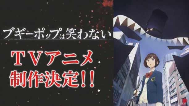 Daftar Anime Winter 2019 Terbaik - Boogiepop wa Warawanai