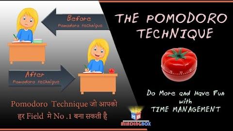 Pomodoro Technique समय प्रबंधन का प्रभावी तरीका