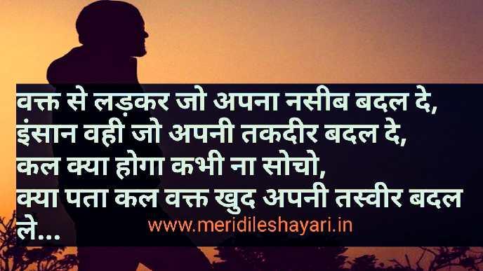 Shubh Prabhat Images,shubh prabhat image, shubh prabhat images, shubh prabhat in hindi, shubh prabhat messages, shubh prabhat photos, shubh prabhat hindi, shubh prabhat good morning, www.meridileshayari.in.