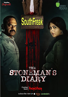 The Stoneman Murders 2019 Bengali Web Series (1-4) Episode 480p WEBRip 60MB