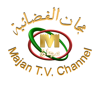 Majan Channel frequency on Nilesat