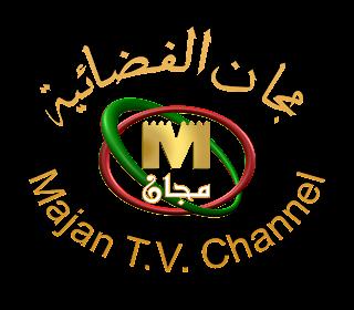 Majan Channel frequency on Nilesat
