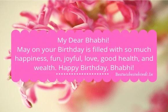 bhabhi birthday wishes, best unique birthday wishes for bhabhi