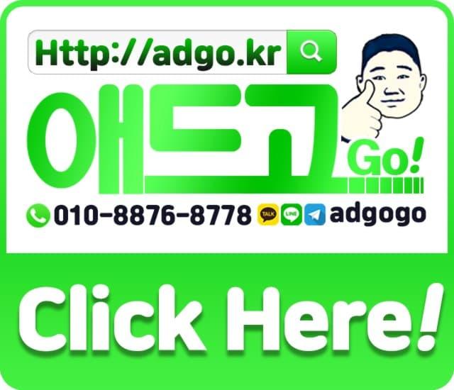 김포홍보기획