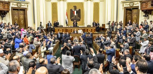 مجلس النواب يعطي موافقة على مشروع لزيادة رسوم الخدمات التابعة لوزارة الداخلية ورفع الحد الأقصى للرسوم الإضافية على الوثائق والأوراق الرسمية