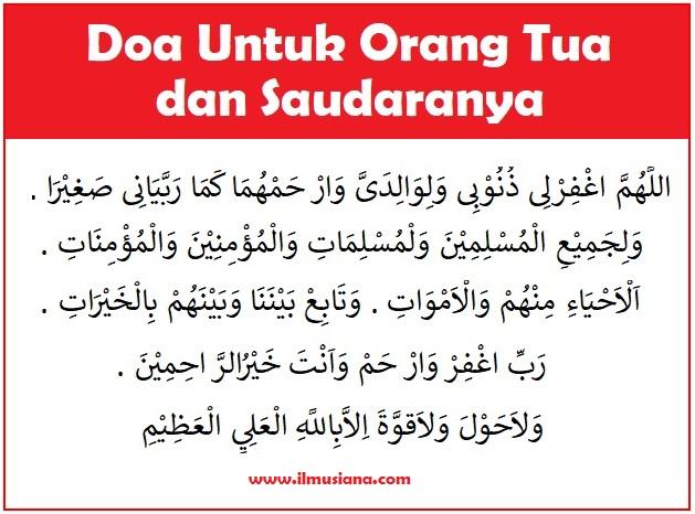 Doa Untuk Orang Tua dan Saudaranya