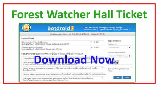 TNFUSRC forest watcher admit card download