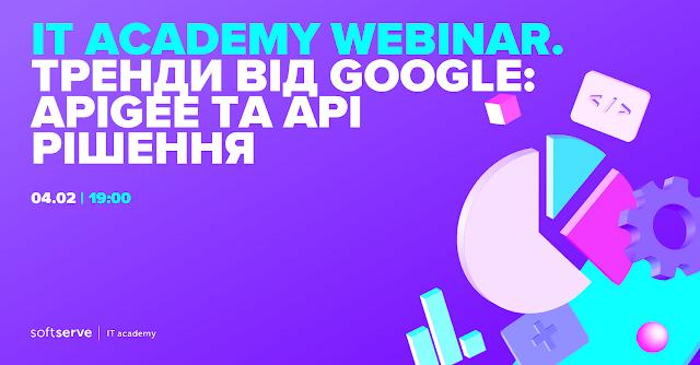 IT Academy Webinar. Тренди від Google: Apigee та API рішення