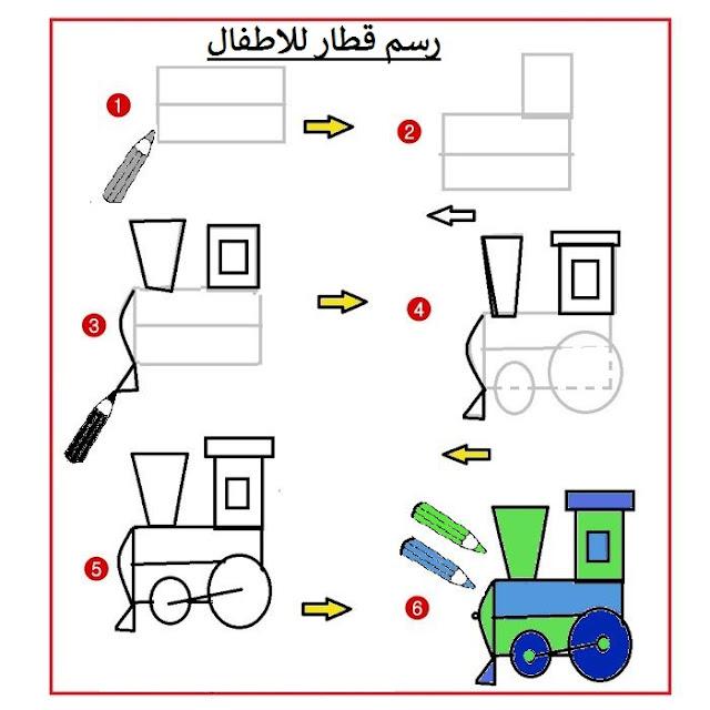 تعليم الرسم للاطفال مجلة فراولة