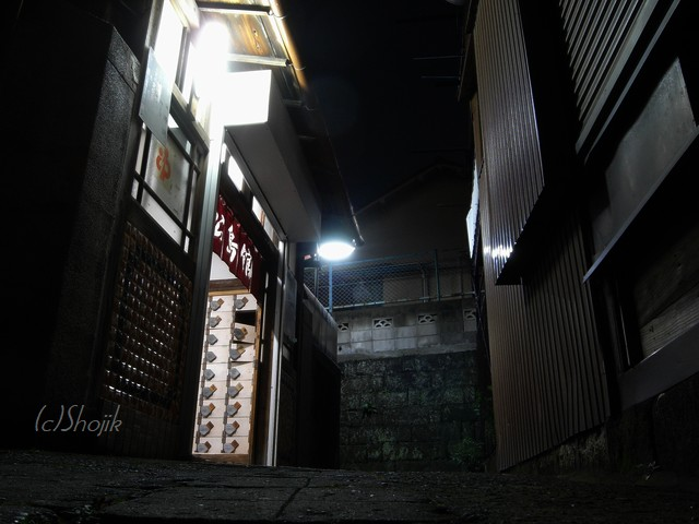 松島館(戸部)