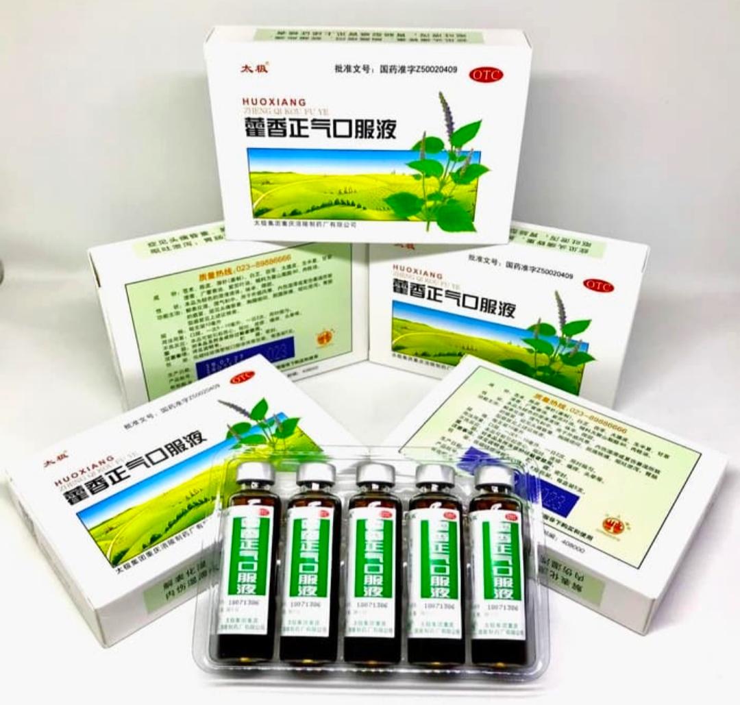 jual herbal cina huo xiang zheng qi kou fe ye di surabaya