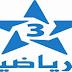 IPTV Arriadia Morocco
