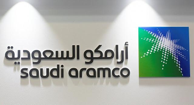 وظائف شركة ارامكو فتح التقديم في برامج التدريب الصيفي 2020م