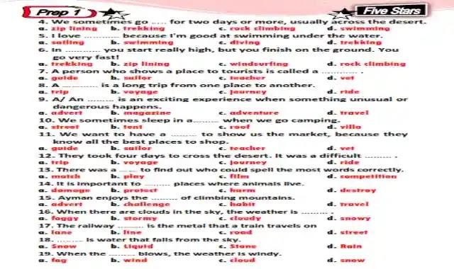 ملزمة المراجعة النهائية فى اللغة الانجليزية للصف الاول الاعدادى الترم الثانى 2020 من كتاب فايف ستارز 5 stars