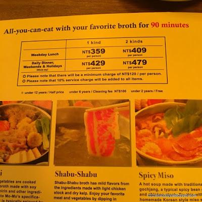 menu at Mo Mo Paradise in Taipei, Taiwan