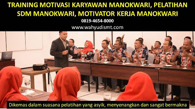 TRAINING MOTIVASI MANOKWARI ,  MOTIVATOR MANOKWARI , PELATIHAN SDM MANOKWARI ,  TRAINING KERJA MANOKWARI ,  TRAINING MOTIVASI KARYAWAN MANOKWARI ,  TRAINING LEADERSHIP MANOKWARI ,  PEMBICARA SEMINAR MANOKWARI , TRAINING PUBLIC SPEAKING MANOKWARI ,  TRAINING SALES MANOKWARI ,   TRAINING FOR TRAINER MANOKWARI ,  SEMINAR MOTIVASI MANOKWARI , MOTIVATOR UNTUK KARYAWAN MANOKWARI ,    INHOUSE TRAINING MANOKWARI , MOTIVATOR PERUSAHAAN MANOKWARI ,  TRAINING SERVICE EXCELLENCE MANOKWARI ,  PELATIHAN SERVICE EXCELLECE MANOKWARI ,  CAPACITY BUILDING MANOKWARI ,  TEAM BUILDING MANOKWARI  , PELATIHAN TEAM BUILDING MANOKWARI  PELATIHAN CHARACTER BUILDING MANOKWARI  TRAINING SDM MANOKWARI ,  TRAINING HRD MANOKWARI ,    KOMUNIKASI EFEKTIF MANOKWARI ,  PELATIHAN KOMUNIKASI EFEKTIF, TRAINING KOMUNIKASI EFEKTIF, PEMBICARA SEMINAR MOTIVASI MANOKWARI ,  PELATIHAN NEGOTIATION SKILL MANOKWARI ,  PRESENTASI BISNIS MANOKWARI ,  TRAINING PRESENTASI MANOKWARI ,  TRAINING MOTIVASI GURU MANOKWARI ,  TRAINING MOTIVASI MAHASISWA MANOKWARI ,  TRAINING MOTIVASI SISWA PELAJAR MANOKWARI ,  GATHERING PERUSAHAAN MANOKWARI ,  SPIRITUAL MOTIVATION TRAINING  MANOKWARI   , MOTIVATOR PENDIDIKAN MANOKWARI