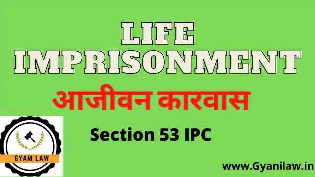 Life Imprisonment आजीवन कारवास   Section 53 IPC in hindi