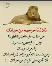 عبر وحكم ومواعظ
