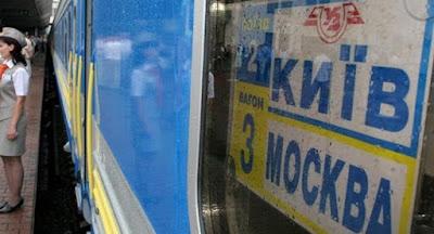 Омелян планує скасувати залізничне сполучення з РФ