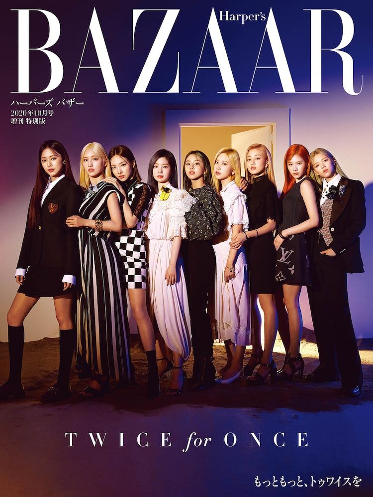"""TWICE Muncul di Halaman Sampul """"Harper's Bazaar"""" Special Edition"""