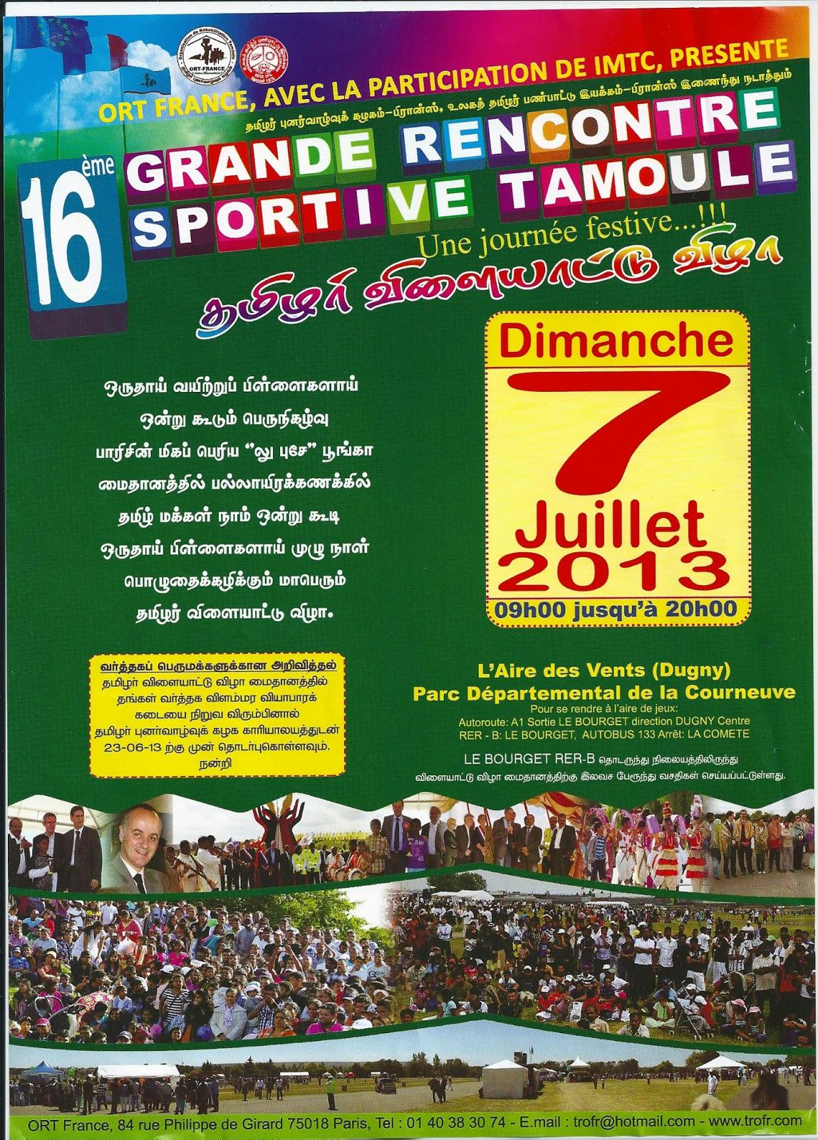 grande rencontre sportive tamoule