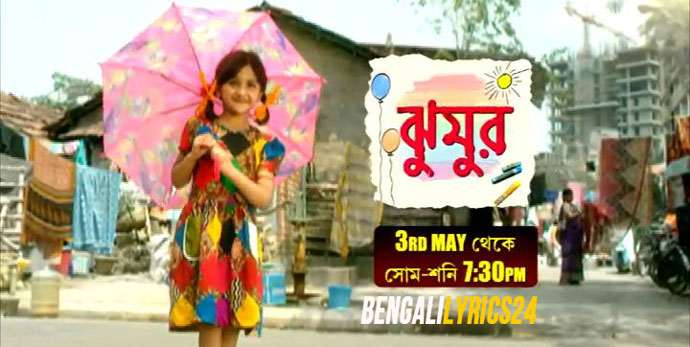 Jhumur, Colors Bangla, Bengali serial