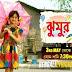 Jhumur Lyrics - Colors Bangla' serial song lyrics & video