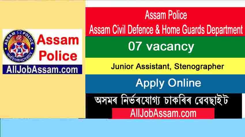 Assam Civil Defence & Home Guards Recruitment 2020