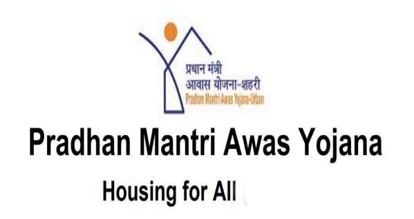 pradhan-mantri-awas-yojana-4-ways-to-find-your-name-on-pmay-list