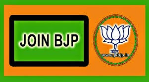 How To Become A Member Of BJP