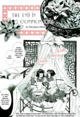 The End in Common Ruin Manga