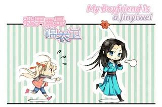 My boyfriend is a Jinyiwei cover story