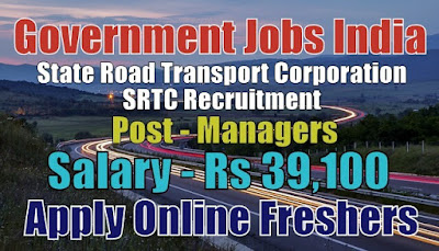 SRTC Recruitment 2020