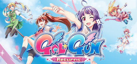 gal-gun-return-pc-cover