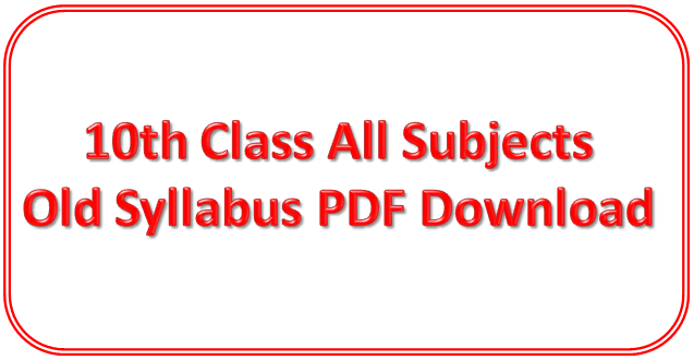 10th Class All Subjects Old Syllabus eBooks PDF Download