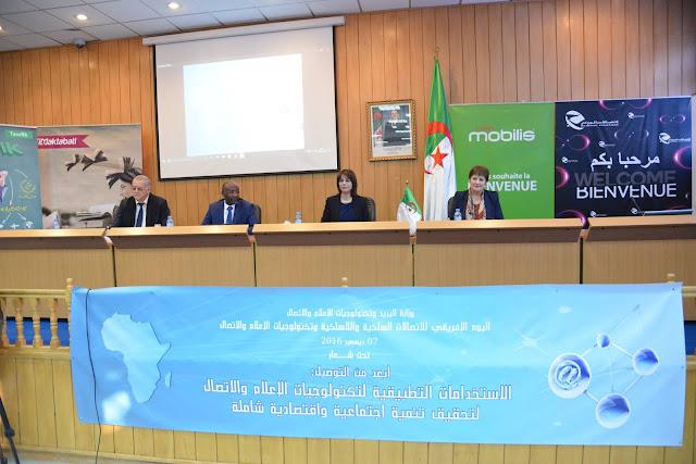 خلال افتتاح اليوم الإفريقي للاتصالات السلكية واللاسلكية وتكنولوجيات الإعلام والإتصال