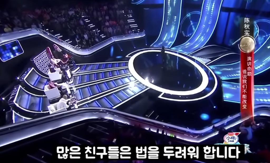 [유머] 중국 방송에서 바른말 하는 남자 -  와이드섬