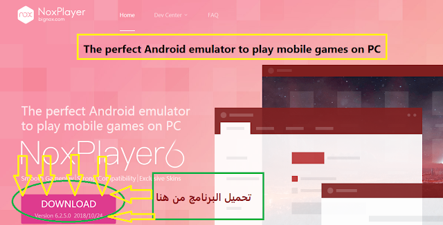 The perfect Android emulator to play mobile games on PC